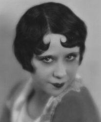 Marjorie Babe Kane