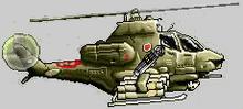 Heli -4