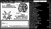 AA-j used Thundershock