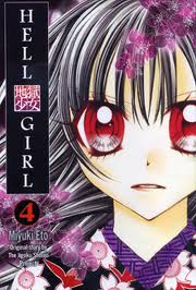 Hellgirl4