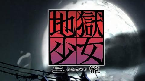 Hell Girl Two Mirrors Opening