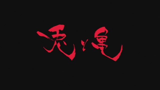 File:S3 EP 15 Title.png