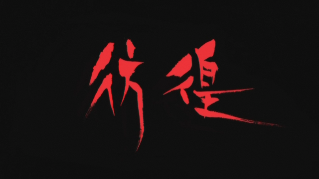 File:S2 EP 25 Title.PNG