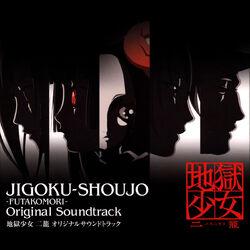Jigoku-Shoujo -Futakomori- Original Soundtrack Cover