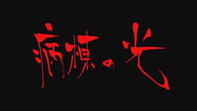 File:S1 EP 23 Title.PNG