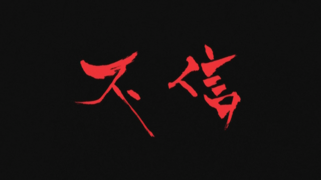 File:S2 EP 23 Title.PNG