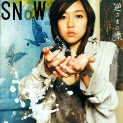 Sakasama no Cho Cover