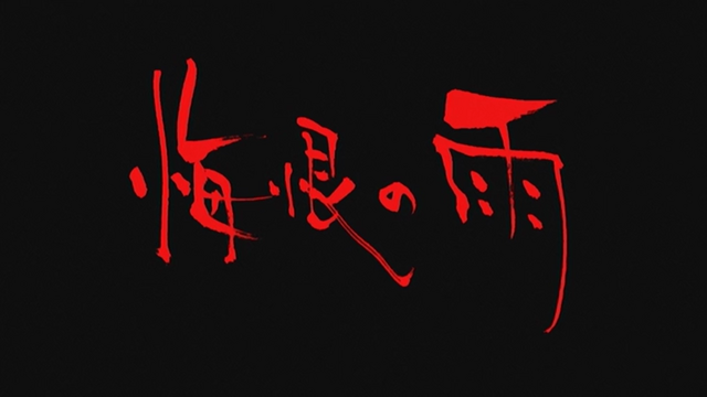 File:S1 EP 22 Title.PNG