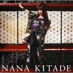Tsukihana Cover