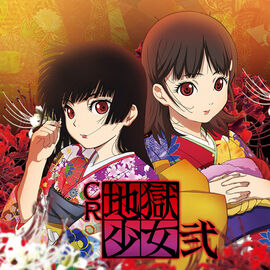 CR Jigoku Shoujo 2