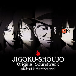 Jigoku-Shoujo Original Soundtrack Cover