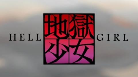 Hell Girl Opening