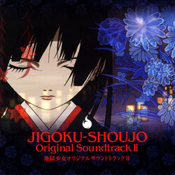 Jigoku-Shoujo Original Soundtrack II Cover