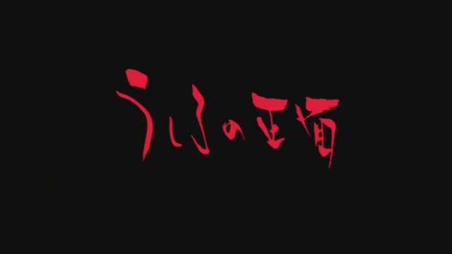 File:S3 EP 21 Title.png