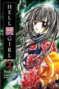 Hell Girl 2 (Hell Girl) by Miyuki Eto