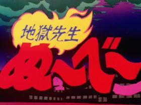 File:Anime Opening 1 - Bari Bari Saikyou No. 1.png