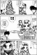 Rinako (1)