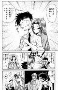 Rinako (2)