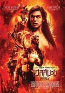 Helboy 2019 Thai Poster