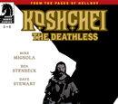 Koshchei the Deathless (story)
