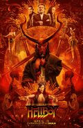 Hellboy IMAX Poster