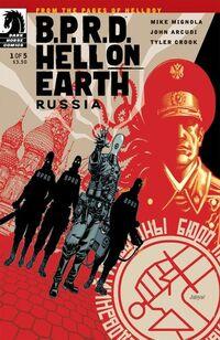 Russia 001