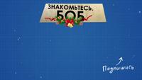 Мороз 82