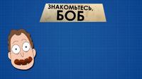 104 02
