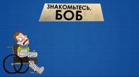 93 01