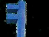 Синий ключ