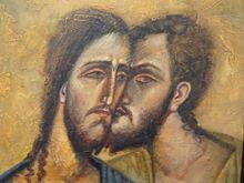 Картина 'Иисус и Иуда' возможный оригинал