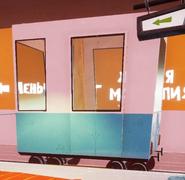 Голубой трамвай