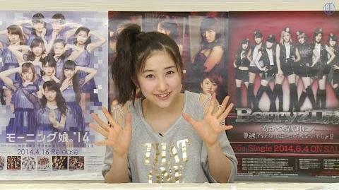 Berryz新曲MV初公開!ツアー舞台裏、ダンス部、J=J告知、ベリセレ、ハロプロ研修生 MC 佐藤優樹【ハロ!ステ 68】