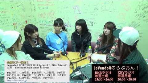 38 LoVendoяのらぶおん!(ゲスト:宮崎由加&金澤朋子 (Juice=Juice))