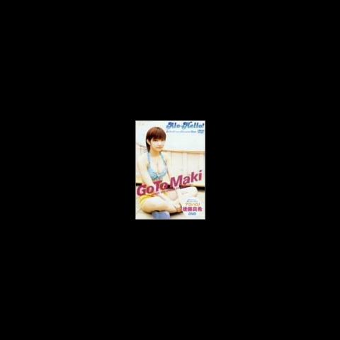 Alo-Hello!  Goto Maki DVD