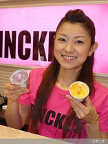 Ishiguro 2012
