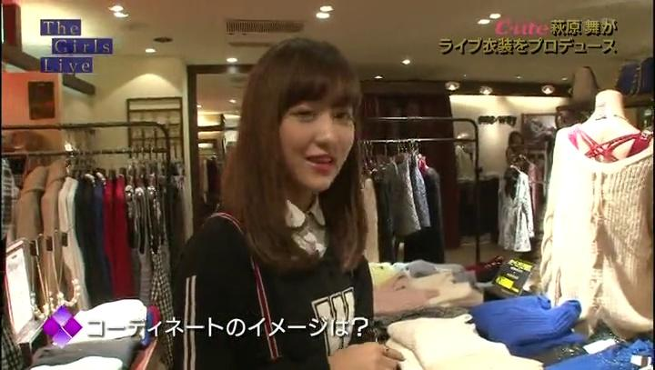 20140220 The Girls Live 06