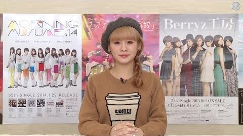 Berryz工房新曲初公開、ハロコン、飯窪ヘアアレンジ MC:菅谷梨沙子【ハロ!ステ 49】