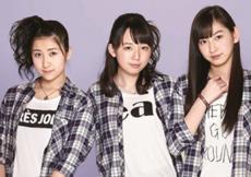 230px-Sato no Akari