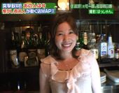 Fukuda Asuka 2006