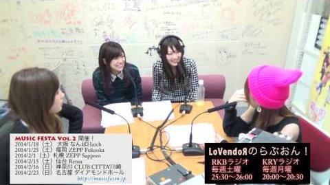 28 LoVendoяのらぶおん!