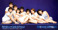 MMS02 8cm