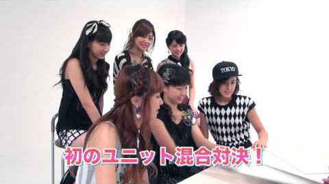 Berryz工房&Juice=Juice DVD Magazine vol.1 CM
