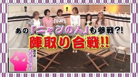 Berryz工房 DVDMagazine vol.37 CM