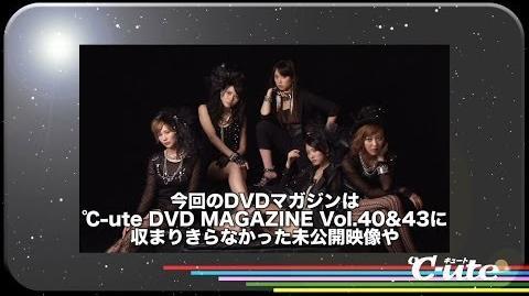 ℃-ute DVDマガジン Vol.45 CM