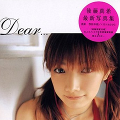 Dear...