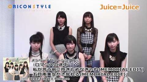"""9月11日にメジャーデビューを果した、ハロプロ研修生による新ユニット""""Juice=Juice""""のコメント動画!"""