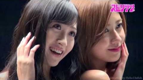 Berryz工房 熊井友理奈 & アイドリング!!! 横山ルリカ スピリッツ 20140127 HD 1080p