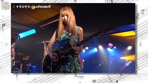 MUSIC 09:ゲスト「吉川友」最新ライブ映像、LoVendoЯ、松原健之ライブほか (07 04 2014)