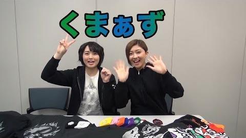 Berryz工房2014春ツアーグッズ紹介 Vol.1